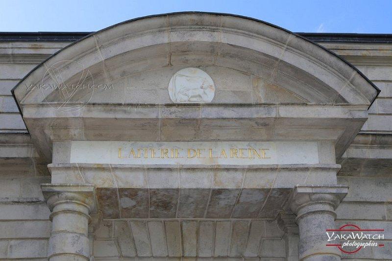 Fronton de la Laiterie de la Reine à Rambouillet