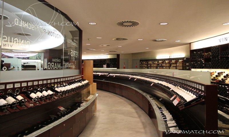 Intérieur - Design - Boutique - Cave à vins