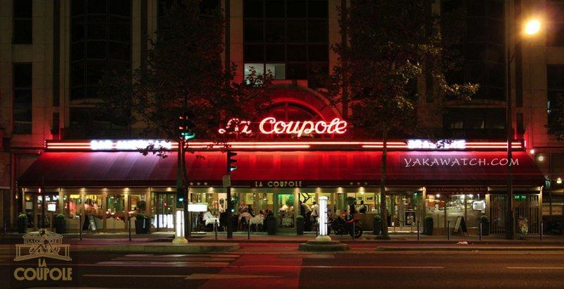 La coupole Paris, quartier du Montparnasse